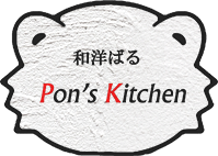 pon' kitchen
