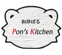 pon's kitchen